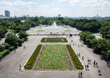 Фестиваль «Кефир» в парке им.Горького