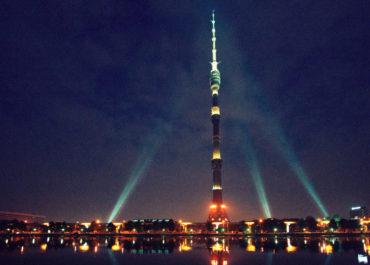 Поднятие флага на  Останкинскаую телебашню