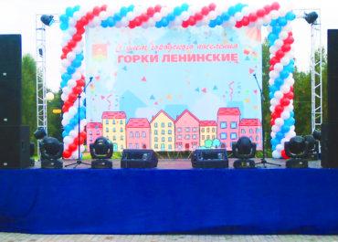 Выборы в государственную думу Российской Федерации в поселении Горки Ленинские.