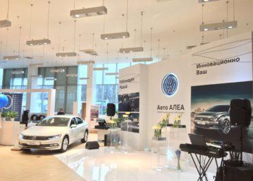 Презентация нового автомобиля Volkswagen